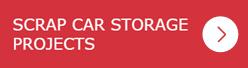 scrap car storage button
